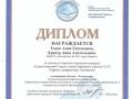 Diplom_09