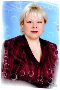 Бондаренко Людмила Ивановна